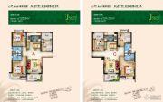 碧桂园・城市花园3室2厅2卫124--125平方米户型图
