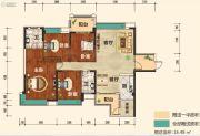 幸福东郡4室2厅2卫172平方米户型图