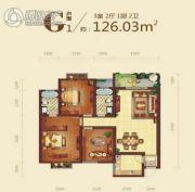曲江・国风世家3室2厅2卫126平方米户型图