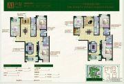 奥北公元4室2厅2卫154平方米户型图