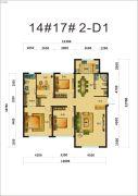 中海�鼎大观4室2厅2卫151平方米户型图