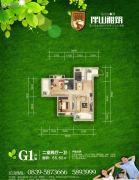 壹品江山2室2厅1卫65平方米户型图