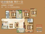 凯旋花园3室2厅1卫108平方米户型图