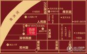 南越・西城华府交通图