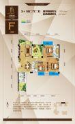 金海国际3室2厅2卫126平方米户型图