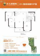 恒大御湖城3室2厅1卫106平方米户型图