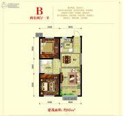 呼和浩特永泰城2室2厅1卫85平方米户型图