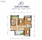 万嘉国际社区3室2厅2卫99--113平方米户型图