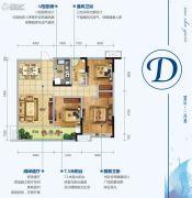 三沙源国际生态文化旅游度假区3室2厅1卫113平方米户型图