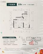 时代花城3室2厅2卫99平方米户型图