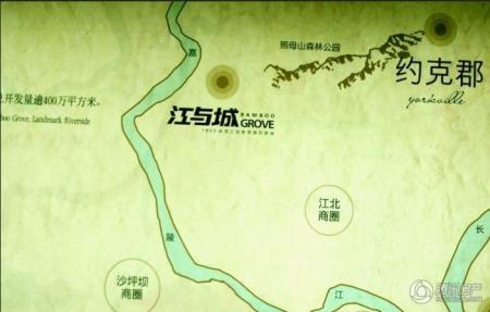 香港置地约克郡
