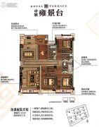 中骏雍景台4室2厅3卫127平方米户型图