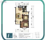 金山九泷湾2室2厅1卫77平方米户型图