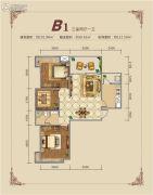 高兴瑞�Z3室2厅1卫101--112平方米户型图