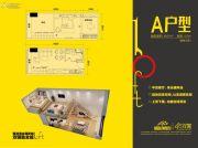 物联创智谷1室1厅1卫41平方米户型图