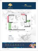 荣佳国韵2室2厅1卫77平方米户型图