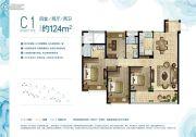 轨道绿城杨柳郡4室2厅2卫124平方米户型图
