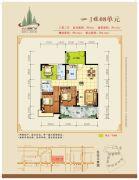 鑫源国际广场3室2厅2卫116平方米户型图
