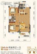 瑞海尚都2室2厅1卫79平方米户型图
