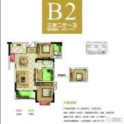 潇湘蓝岸3室2厅1卫97平方米户型图