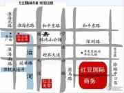 红豆国际城规划图