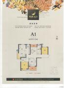 星海传说2室2厅2卫124平方米户型图