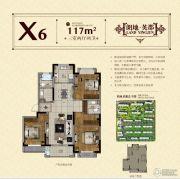 朗地英郡3室2厅2卫117平方米户型图