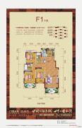 威尼斯水景城3室2厅2卫128--133平方米户型图