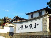 雅居乐云南原乡外景图