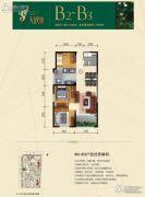 天欣苑3室2厅1卫94平方米户型图