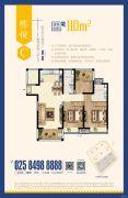 恒大悦澜湾4室2厅2卫110平方米户型图
