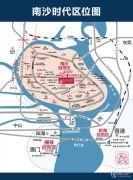 南沙时代交通图