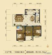 联邦御景江山3室2厅2卫150平方米户型图