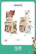 绿都悦府5室2厅2卫0平方米户型图