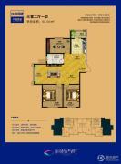 涧桥西畔3室2厅1卫88平方米户型图