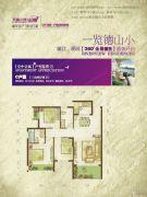 天香小筑3室2厅1卫90--91平方米户型图