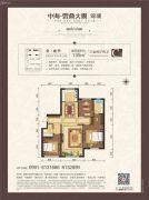 中海�鼎大观3室2厅1卫135平方米户型图