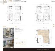 领御・一方中心3室2厅2卫67平方米户型图