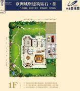 许昌碧桂园6室2厅6卫760平方米户型图