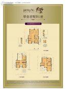盈峰翠邸・悦墅320平方米户型图
