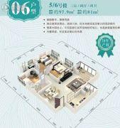 香樟林语3室2厅2卫97平方米户型图