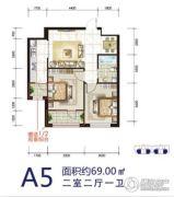 华源温泉度假公寓2室2厅1卫69平方米户型图