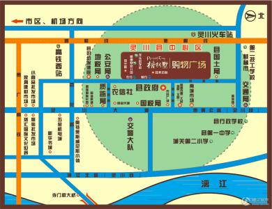 梧桐墅・购物广场