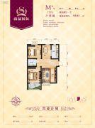 尚品国际2室2厅1卫92平方米户型图