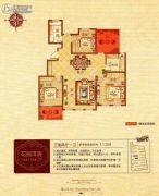 财富世家3室2厅2卫143平方米户型图