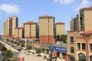 海湘城实景图