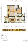 御景东城3室2厅2卫118平方米户型图