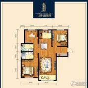 包头中城・国际城3室2厅2卫107平方米户型图