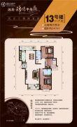远达锦绣半岛3室2厅2卫140--147平方米户型图