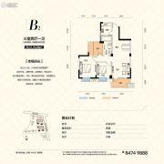 新长江香榭澜溪3室2厅1卫92--94平方米户型图